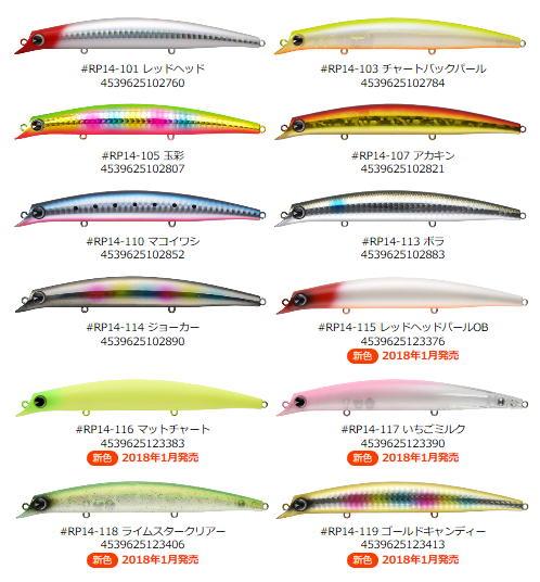 <ima>アイマ sasuke(サスケ)140裂波