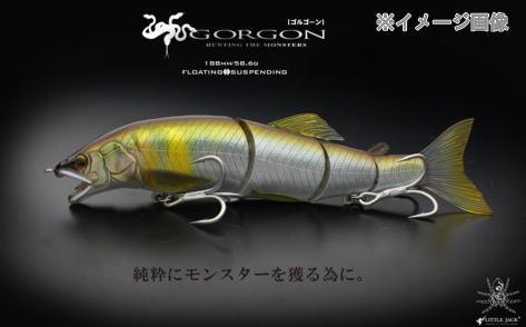 【2018 新製品続々入荷中!楽天最安値挑戦中!!】<リトルジャック> GORGON(ゴルゴーン)