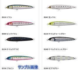 <ヤマリア・Maria>RERISE リライズ S130