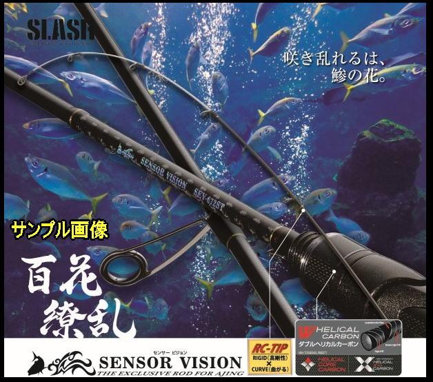 SLASH【スラッシュ】SENSOR VISION(センサービジョン)SEV−782TB