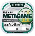 【鮎】【シマノ】2016METAGAME2 [メタゲーム2]  (12m)ML-A12P号数:0.05【4969363462589】