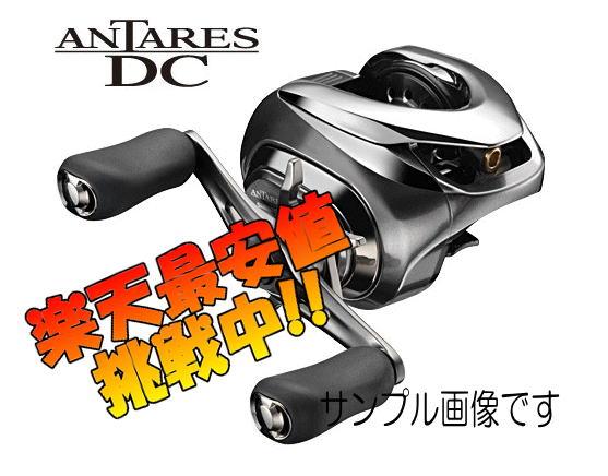 【シマノ】アンタレスDC HG【送料無料:沖縄・北海道は500円頂戴します※ロッドとの同梱不可】