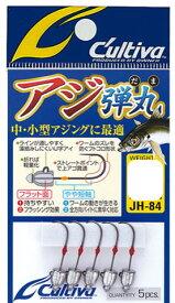 【オーナー】品 番:11779アジ弾丸JH-84サイズ:1.2(5個入り)【4953873144653】