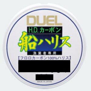 【DUEL】H.D.カーボン 船ハリス100m号数:4【4940764103882】