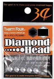 【THIRTY FOUR】ダイヤモンドヘッドDiamond head2.5g【4562337302678】