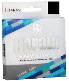 【ラパラ】ラピノヴァX号数 / lb:1.2号 / 22.2 Lb巻数:150mカラー:コスタル カモ品番:RLX150M12CC【022677303499】
