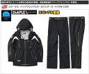 【サンライン】 ステータス・ディアプレックスオールウェザースーツ STW-1509