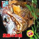 月間優良ショップ連続受賞!お買い得 真鯛のお頭 鯛 真鯛 お頭 兜煮 塩焼き 煮付け サービス品 ついで買いに…