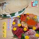 水谷水産 送料無料 豪華海鮮福袋 福袋 オマケ付き 御歳暮 ギフト おうちごはん 【伊勢海老 手巻き寿司 鯛 …