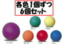 BH3000 グラウンドゴルフボール 公認ボール6個セット グランドゴルフ用品