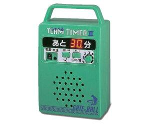 ゲートボール しゃべるデジタルチームタイマー GH9000