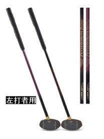 ハタチ 左打者用グラウンドゴルフクラブ パーシモンクラシック5 BH2914L