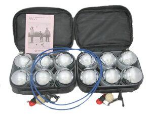 ペタンクレジャー球セット 普及用12個(シルバー6個×2) サンラッキー