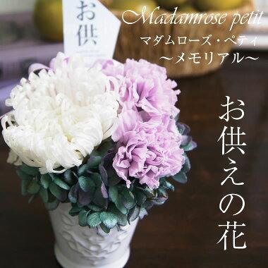 結婚式のお祝いにメッセージが付けられるお花の電報