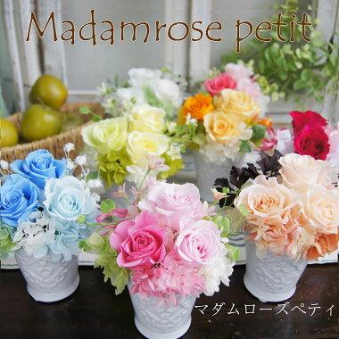 お花を贈るならおしゃれなプリザーブドフラワーがおすすめ