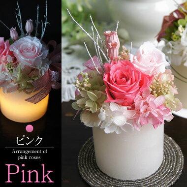 お供えの花にプリザーブドフラワーの仏花