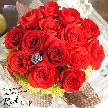 誕生日に薔薇の花束レッド