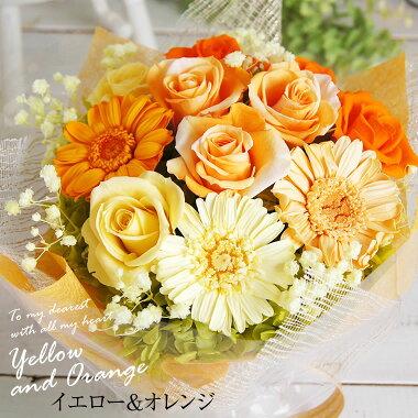 誕生日に薔薇の花束イエローオレンジ