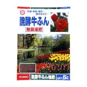 東商 醗酵牛ふん 5L【取り寄せ商品】