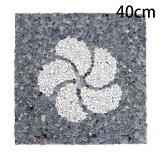 モザイク柄ステップストーン40cm×40cm角stone2-20【取り寄せ商品】