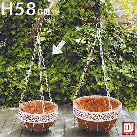 メッシュプランター 寄せ植え ハンギング / ハンギングS TBP17-H20 アイアン 【取り寄せ商品】 大同クラフト
