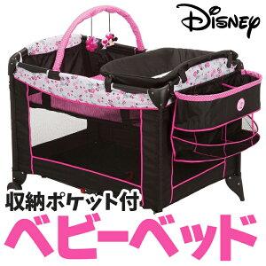 Disney ディズニー ベビーベッド 新生児 ベッド 寝具 プレイヤード ガーデン ディライト ミニー mickey minnie 折り畳み ベビーサークル 旅行 帰省 収納 ドライブ ピクニック 送料無料 【並行輸入