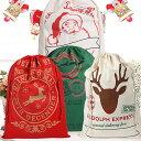 クリスマス ギフトバッグ 4種 サンタ トナカイ ラッピング 袋 巾着 バッグ 大 / 赤 レッド 緑 グリーン 白 ホワイト /…