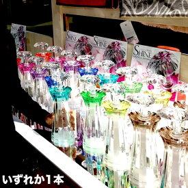 マーキーズ Shine シャンプー ボトル ディスペンサー 1本 おしゃれ 姫系 かわいい日本製 詰め替え バスディスペンサー クリアピンク ロイヤルブルー シャイン 最後まで使える 送料無料 1滴残らず使える 使いきれる シャンプーボトル find シャンプーディスペンサー