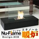 エタノール暖炉 会話も弾むお洒落な暖房器具 Nu-Flame インテリア 暖炉 床置きタイプ 自立式フロア暖炉 フィアマ 【 Fiamme 】 NF-F3FI…