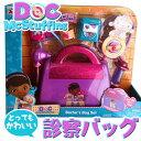 おもちゃ ドクター ディズニー Mcstuffins