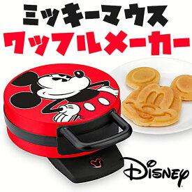 ディズニー Disney ミッキー マウス ノンスティック エレクトリック ワッフルメーカー レッド&ブラック Mickey Mouse Non-Stick Electric Waffle Maker, Red and 【 ディズニー ミッキーマウス ワッフル 調理器具 電気調理器 電気 焦げ付かない 】 送料無料 【並行輸入品】
