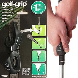 ゴルフグリップ 正しい握り方を覚える トレーニング補助器具 初心者向け 送料無料 【並行輸入品】