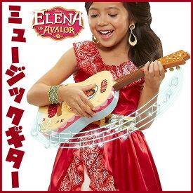 アバローのプリンセスエレナ エレナのビウエラギター ストーリータイムギター おもちゃ ディズニー 送料無料 【並行輸入品】