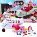 ジェイダ トイズ Jada Toys ハローキティ ジェット飛行機 プレイセット Hello Kitty Jet Plane Play Set 【 乗り物 飛…
