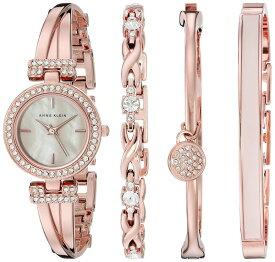 アンクライン Anne Klein 女性用 腕時計 レディース ウォッチ ピンク AK/2238RGST 女性らしいデザイン かわいい 送料無料 【並行輸入品】