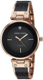 アンクライン Anne Klein 女性用 腕時計 レディース ウォッチ グレー AK/2512GYRG 女性らしいデザイン かわいい 送料無料 【並行輸入品】