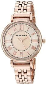 アンクライン Anne Klein 女性用 腕時計 レディース ウォッチ ローズゴールド AK/2158RGRG 女性らしいデザイン かわいい 送料無料 【並行輸入品】