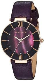 アンクライン Anne Klein 女性用 腕時計 レディース ウォッチ パープル AK/3272RGPL 女性らしいデザイン かわいい 送料無料 【並行輸入品】