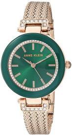 アンクライン Anne Klein 女性用 腕時計 レディース ウォッチ グリーン AK/1906GNRG 女性らしいデザイン かわいい 送料無料 【並行輸入品】