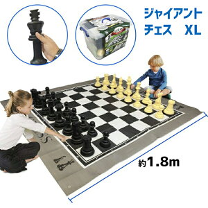 ジャンボチェスセット 屋内屋外兼用 駒の高さ15〜25cm マット幅約1.5x1.8m ビッグ ジャイアント チェス EasyGoProducts EGP-TOY-018 EasyGo Giant X 5 Feet Mat Chess Indoor Outdoor Large Yard Lawn Family Game Pieces Range from 6