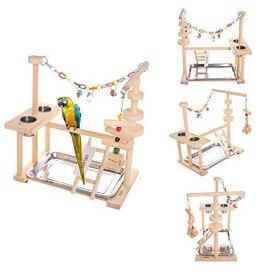 """バードアスレチック オウム ヨウム スタンド QBLEEV Parrot Playstand Bird Play Stand Cockatiel Playground Wood Perch Gym Playpen Ladder with Feeder Cups Toys Exercise Play (Include a Tray) (16"""" L10 W15 H) 送料無料 【並行輸入品】"""