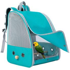 インコ 小鳥 バード トラベルキャリアー C&L Bird Carrier Backpack with Stand Perch, Bird Travel Backpack for Hiking, Airline Approved, Bird Treats and Toys (Green, Bird Carrier Backpack) 送料無料 【並行輸入品】