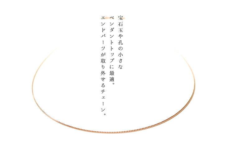 【送料無料】K18形状記憶オメガチェーン(チェンジャブルタイプ)(日本製/0.8mm/40+5cm/18金YG/PG/WG/スライドアジャスター)【NK-091】