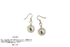 翡翠(ヒスイ)×K18ピアス 8153『GLOW』(グリーン翡翠×K18YG)日本製 5月誕生石 天然ひすい スイングピアス Natural Jadeite & K18 Pierced earrings【送料無料】