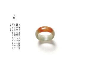 翡翠 (ヒスイ)くりぬきリング(5号/オレンジ&アイシーカーキ) 天然石 一点物 無着色 高品質 ミャンマー産天然ひすい 指輪 ジェダイト 5月誕生石 国石 お守り ギフト プレゼント 金運 風水 黄
