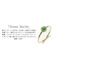 翡翠 (ヒスイ)×K18リング『Green Eartht』【12号】(グリーン翡翠×K18YG) 日本製 一点物 無着色 高級 ミャンマー産天然ひすい ジェダイト ナチュラル 18金イエローゴールド 5月誕生石 国石 指輪 パワ