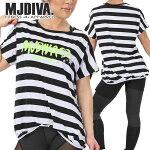 MJDIVA◆ゆるシルエットワイドドルマンTEEシャツBKWH