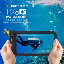 【2021最新作】防水ケース スマホ 6.5インチ 完全防水 お風呂 プール 海 防水レベールIPX8 タッチ可 指紋認証 顔認証 気密性抜群 スマホ 防水 ケース 水中撮影 など適用 iPhone11/iPhoneXR/X/Android 6.5インチ以下全機種 携帯カバー Face ID認証可能