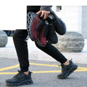 安全靴メンズ レディース快適性耐摩耗ワーキングシューズ高いグリップ性防滑ワークマン