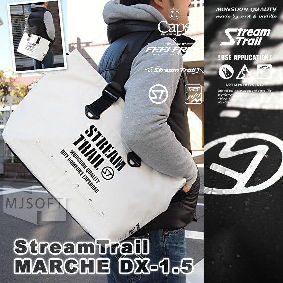StreamTrail [ストリームトレイル] MARCHE DX-1.5 (防水シーム トートバッグ) 3way 【ギフト】【プレゼント】【あす楽対応】【送料無料】【ポイント10倍! 11/27 09:59まで】